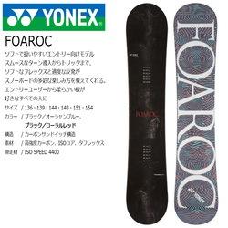 18 YONEX FOAROC ブラック/コーラルレッド (FO17) 151cm ヨネックス フォアロック パーク ジャンプ ジブ グラトリ スノーボード 板 17-18 2018
