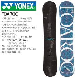 18 YONEX FOAROC ブラック/オーシャンブルー (FO17) 144cm 女性サイズ ヨネックス フォアロック パーク ジャンプ ジブ グラトリ スノーボード