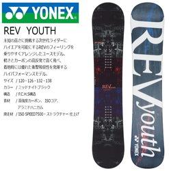 18 YONEX REV YOUTH ミットナイトブラック (RY17) 126cm ヨネックス レブユース オールマウンテン カービィング パイプ スノーボード 板 17-18 2018