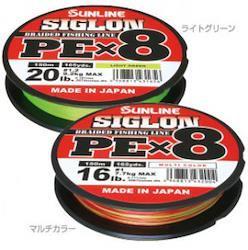 サンライン SIGLON(シグロン)PE×8 マルチカラー 200m