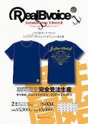 SFC リアルビーボイスコラボTシャツ3