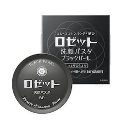 ロゼット 洗顔パスタ ブラックパール 90g 洗顔フォーム