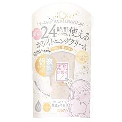 サナ 素肌記念日 薬用美白 フェイクヌードクリーム ホワイトティーの香り 30g