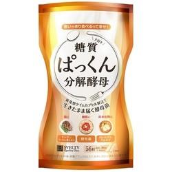 スベルティ ぱっくん分解酵母 56粒 サプリメント