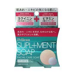 ペリカン サプリメントソープ 80g 固形洗顔石鹸