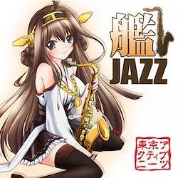 [DOUJIN CD]艦JAZZ -東京アクティブNEETs-