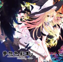 [TOHOPROJECT CD]夢想色彩集2 BlackWing-鴉羽- -Re:Volte-