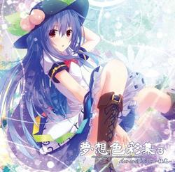 [TOHOPROJECT CD]夢想色彩集3 AuroraVision-極光- -Re:Volte-