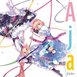 [TOHOPROJECT CD]Aja -エイジャ- -K2 SOUND-
