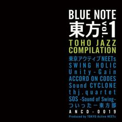 [TOHOPROJECT CD]BLUE NOTE 東方vol.1 -東京アクティブNEETs-