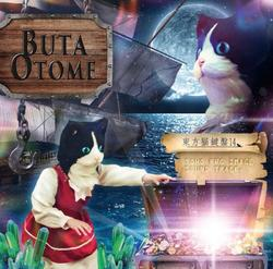 [TOHO PROJECT CD]東方猫鍵盤14 -豚乙女-