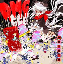 [同人音楽]撲殺少女工房 - DMG-666 -MOB SQUAD TOKYO-