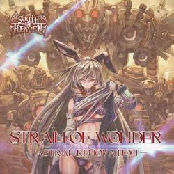 [同人音楽]Strain Of Wonder -Universal Mind- -SOUTH OF HEAVEN-