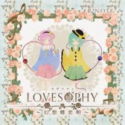 [TOHO PROJECT CD]LOVESOPHY 〜幻想郷恋唄〜