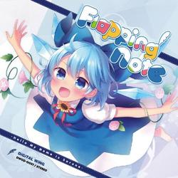 [TOHO PROJECT CD]Flapping note -Halo My Name Is Sorane-