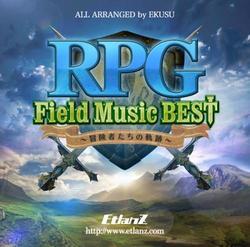 [同人音楽]RPG Field Music BEST ~冒険者たちの軌跡~ -EtlanZ-
