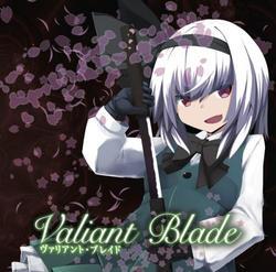 [TOHO PROJECT CD] Valiant Blade -EastNewSound-