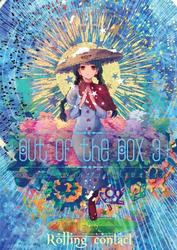 [TOHOPROJECT CD]Out of the Box 3 -Rolling Contact-