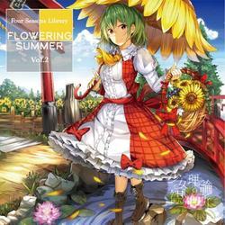 [TOHO PROJECT]FLOWERING SUMMER -Four Seasons Library vol.2- -少女理論観測所-