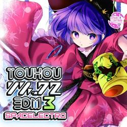 [TOHOPROJECT CD]東方リミックスEDM3 -Spacelectro-