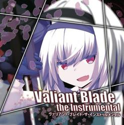 [TOHOPROJECT CD]Valiant Blade the Instrumental -EastNewSound-