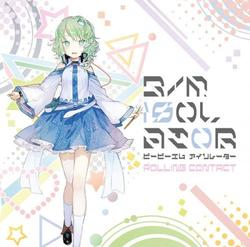 [TOHOPROJECT CD]B/M ISOLATOR -Rolling Contact-