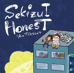 [同人音楽]SekizuI HonesT -フルパワーレコード-