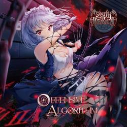 [TOHO PROJECT CD]OFFENSIVE ALGORITHM -SOUTH OF HEAVEN-