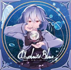 [TOHO PROJECT CD]Absolute Blue 四面疏歌 追イ詰メラレタ賢シキ少女ハ -Re:Volte-