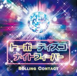 [TOHOPROJECT CD]トーホーディスコナイトフィーバー -Rolling Contact-