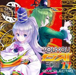 [TOHOPROJECT CD]東方インストEDM11 -Spacelectro-