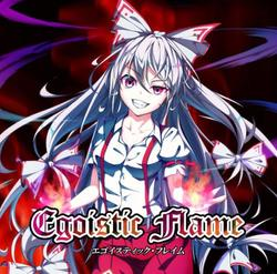 [TOHOPROJECT CD]Egoistic Flame -EastNewSound-