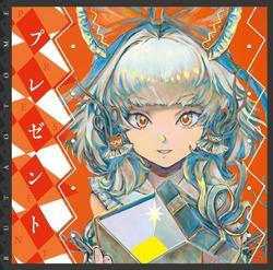 [TOHOPROJECT CD]プレゼント -豚乙女-