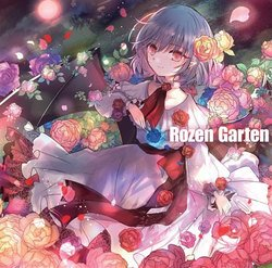 [TOHOPROJECT CD]Rozen Garten -少女理論観測所-