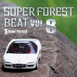 [TOHOPROJECT CD]Super Forest Beat VOL.8 -Silver Forest-