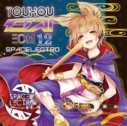 [TOHOPROJECT CD]東方インストEDM12 -Spacelectro-