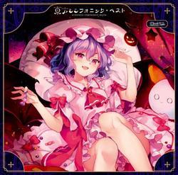[TOHOPROJECT CD]東方シンフォニック・ベスト -Melodic Tast-