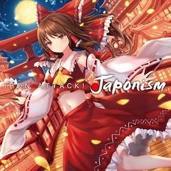 [TOHOPROJECT CD]Japonism -IRON ATTACK!-