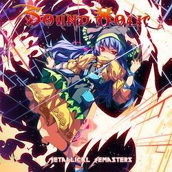 [TOHOPROJECT CD]Metallical Remasters -SOUND HOLIC-