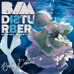 [TOHOPROJECT CD]B/M DISTURBER -Rolling Contact-