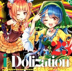 [TOHOPROJECT CD]iDolization -ESQUARIA-