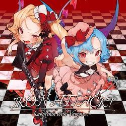 [TOHOPROJECT CD]Labyrinth with Vampire