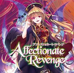 [TOHOPROJECT CD]Affectionate Revenge