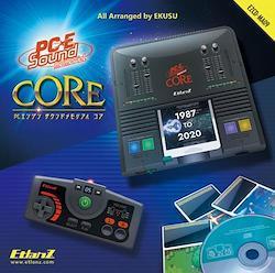 [DOUJIN CD]PCエンジン サウンドメモリアル CORE -EtlanZ-