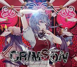 CRIMSON -クリムゾン- -彩音 ~xi-on~-