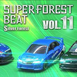 Super Forest Beat VOL.11 -Silver Forest-