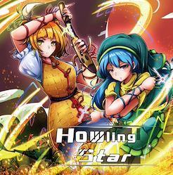 Howling Star -イノライ-