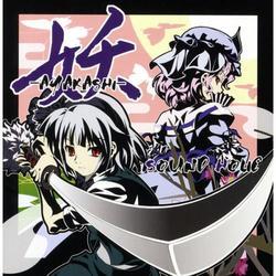 [TOHOPROJECT CD]妖-AYAKASHI- -SOUND HOLIC-