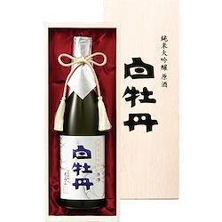 白牡丹 純米大吟醸原酒 万年蔵 720ml瓶