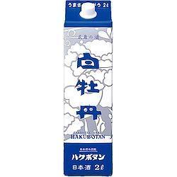 白牡丹 広島の酒 2Lパック
